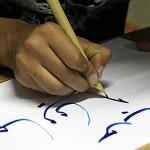 Aula de caligrafia árabe